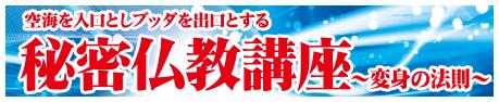 https://www.fusui.co.jp/buddha/